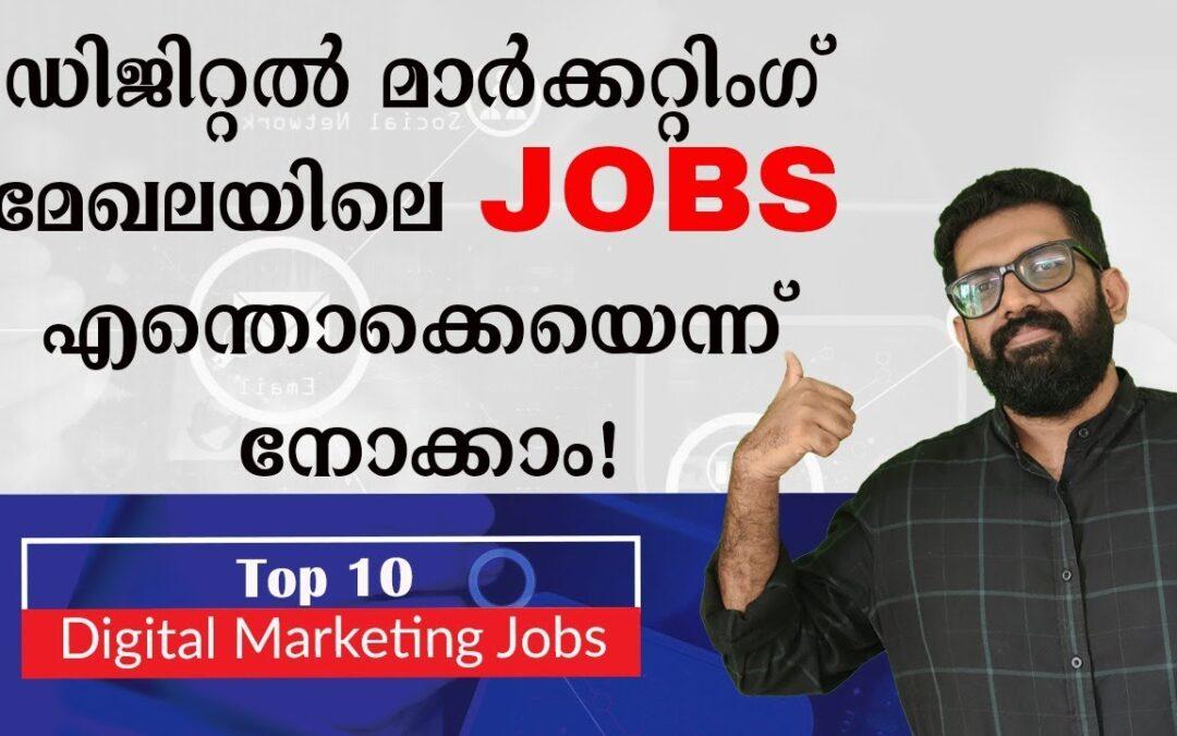 Salary For Digital Marketing Jobs in Kerala for 2020